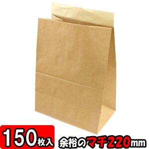 【あす楽】宅配袋 ビッグ35 150枚セット 【テープ付き 紙袋 発送用 宅急便 袋】【宅配袋セット】【メルカリ】