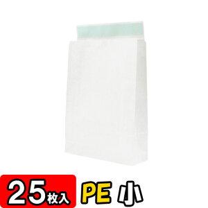 【あす楽】宅配袋 PEラミネート[小] 25枚セット 【テープ付き 紙袋 発送用 宅急便 袋】【宅配袋セット】【メルカリ】