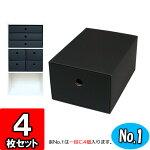 カラーボックス用引出し箱(No.1)【縦置き用】【黒】