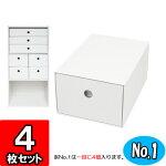 カラーボックス用引出し箱(No.1)【縦置き用】【白】