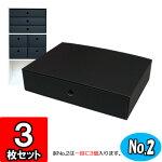 カラーボックス用引出し箱(No.2)【縦置き用】【黒】