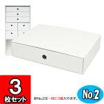 カラーボックス用引出し箱(No.2)【縦置き用】【白】