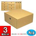 Colorbox no6 c 03