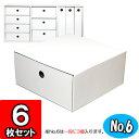 Colorbox no6 w 06