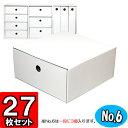Colorbox-no6-w-27