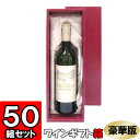 Wine gouka 1 050