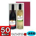 Wine tujyou 2 050