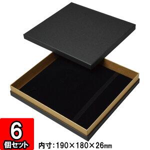 【※メーカー直送品につき代引不可】COMBI BOX【7151N】【黒】 6個セット ギフトボックス アクセサリーボックス ギフト プレゼント 箱 ネックレス gift box accessory box