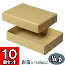 No06 craft 10