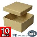 No09 craft 10