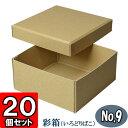 No09 craft 20