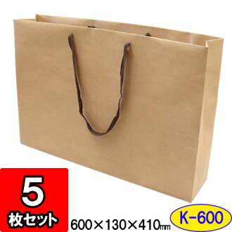 长筒靴表格袋选秀K-600 5只安排手提包