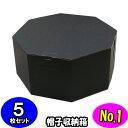 Octabox-no01-b-05