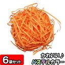 Packin orange 06
