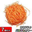 Packin orange 07