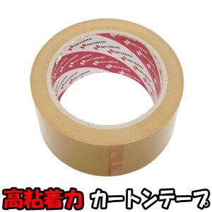 【あす楽】ニチバン カートンテープ NO640PF 黄土 幅50mm長さ50m巻 バラ用 40個セット 【ガムテープ 梱包テープ 梱包用品 梱包材 梱包資材】
