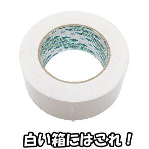 【あす楽】菊水 白いクラフトテープ 幅50mm長さ50m巻 バラ用 40個セット 【ガムテープ 梱包テープ 梱包用品 菊水テープ】【引越し 引っ越し オークション 発送】