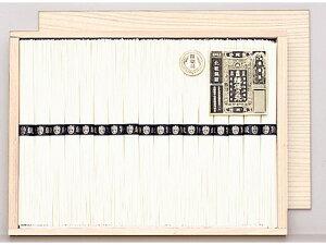 揖保乃糸 ひね物 黒帯 特級品 60把 3kg 素麺 そうめん いぼのいと 乾麺 ギフト お中元 贈答品 お供え物 新物