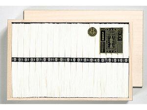 揖保乃糸 新物 黒帯 特級品 40把 2kg 素麺 そうめん いぼのいと 乾麺 ギフト お中元 贈答品 お供え物 新物