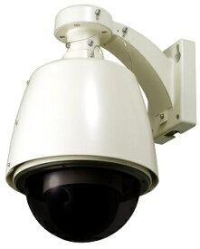 三菱電機 屋外用ドーム型カメラケース(スモークカバー装着タイプ)B-9076C