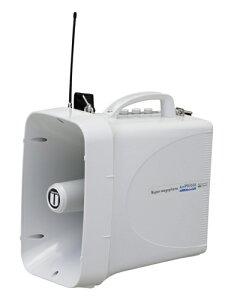 ユニペックス 防滴スーパーワイヤレスメガホン(シルバーグレー)TWB-300