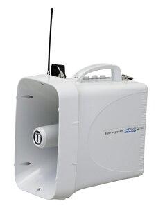 ユニペックス 防滴スーパーワイヤレスメガホンフリーオーダータイプ(ワイヤレスチューナー無し)TWB-300N