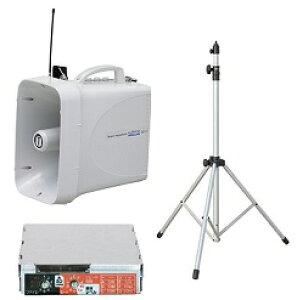 ユニペックス サウンドリピーターセット防滴スーパーワイヤレスメガホン+SDレコーダーユニット+メガホンスタンド(TWB-300N+SDU-300+ST-110)TWB-300N-SET