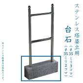 https://image.rakuten.co.jp/yokoseki/cabinet/productphoto/05129036/yks03020001_3.jpg