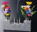 ナカムラ 墓前石台ステンレス製花立・ローソク立・線香立 かがやきお墓参り ご供養 蝋燭 お盆 お彼岸