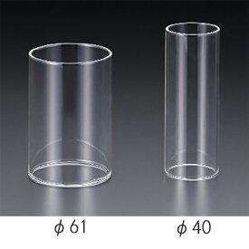 ナカムラ ガラス製ホヤ 直径40ミリ お盆 お彼岸