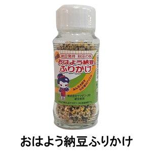 おはよう納豆ふりかけ(ヤマダフーズ)