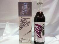 秋田県産葡萄じゅうす(600ml)ぶどうジュースグレープジュースストレート無添加果汁100%マルカメ