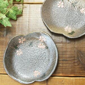 【益子焼】 和食器 取り皿 ケーキ皿 たたら作り 変形 小さめ取り皿 さくら桜 炭化焼 単品1枚
