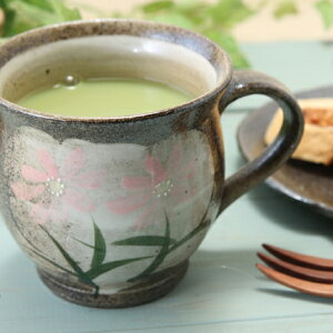 【益子焼】 マグカップ 炭化焼シリーズ 大きめたっぷりサイズ コスモス/ピンク 単品1個 陶器 和食器