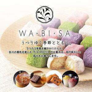 《WA・BI・SA》WKG-135焦がしざらめカステラ(ホール)ヨックモック☆旬の味わいと彩りのお菓子をお届けする《WA・BI・SA》/YOKUMOKU洋菓子ギフト※包装・のし不可