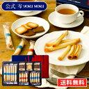 送料無料 お歳暮 ギフト ヨックモック お菓子 洋菓子YOLR-30NV ガトー ヌーヴォー(5種43個入り)スイーツ プレゼント…