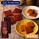 バレンタイン 2021 ギフト ヨックモック チョコ お菓子YBL-D ビエ オゥ ショコラオレ(24枚入り)洋菓子 手土産 スイ…