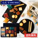 送料無料 バレンタイン チョコ ギフト ヨックモック のしYCD-40 サンク デリス(5種60個入り)お菓子 スイーツ クッキ…