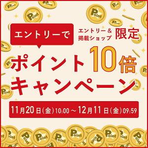 《ヨックモック》YCD-30サンクデリス(5種45個入り)YOKUMOKU詰め合わせ洋菓子ギフト