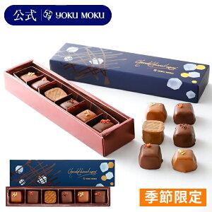 バレンタイン 2021 ヨックモック チョコレート 人気YCBC-A ショコラ ビスキュイ キャレ(6個入り)お菓子 洋菓子 手土産 詰め合わせ 個包装 内祝い クッキー 焼き菓子 お祝い プレゼント お取り寄
