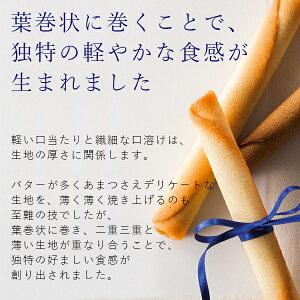 《ヨックモック》YCG-Eシガール(30本入り)洋菓子ギフト缶入り個包装詰め合わせシガールチョコクッキーお歳暮内祝いお礼お祝いお返し手土産スイーツご挨拶出産祝い結婚祝い贈り物引越し粗品