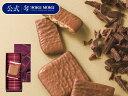 《ヨックモック》YBL-D ビエ オゥ ショコラオレ(24枚入り) 洋菓子 ギフト 缶入り 個包装 詰め合わせ シガール チョコクッキー 内祝い お礼 お祝い ...