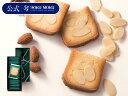 エントリー ポイント14倍《ヨックモック》YBC-B ビエ オザマンド ショコラ(24枚入り)洋菓子 ギフト 缶入り 個包装 …