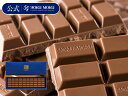 エントリー ポイント14倍 《ヨックモック》YEMC-15 エクセレントミルクチョコレート(1枚)洋菓子 ギフト 個包装 詰め合わせ シガール チョコクッキー ...