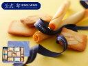送料無料《ヨックモック》YCE-30 サンク デリス(5種51個入り) 洋菓子 ギフト 缶入り 個包装 詰め合わせ プチギフト チョコク・・・