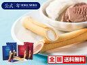 送料無料 ポイント10倍《ヨックモック》YCGI-50(送料込) シガール アイスクリーム 2種(バニラ・チョコレート)(20…