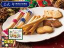 《ヨックモック》YHD-30 ホリデー シーズン アソート(5種46個入り) クリスマス 洋菓子 ギフト 缶入り 個包装 詰め合…