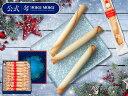 《ヨックモック》YCG-DXM クリスマス シガール(20本入り) 洋菓子 ギフト クリスマス 缶入り 個包装 詰め合わせ チョ…