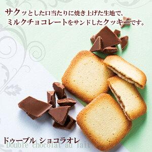 《ヨックモック》YCE-30サンクデリス(5種51個入り)ギフト・ご挨拶におすすめ/YOKUMOKU詰め合わせ洋菓子ギフト