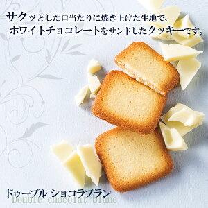 《ヨックモック》YLD-30クッキーアソート(3種54個入り)ギフト・ご挨拶におすすめ/YOKUMOKU詰め合わせ洋菓子ギフト